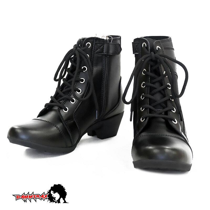 バイク用/女性用/ブーツ/レディースブーツ/ライディングブーツ DAMMTRAX/ダムトラックス/フラッパーシンディ レディースブーツ サイドジップで脱ぎ履き楽チン! ヒール5cmで美脚効果も!