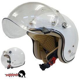 女性用 開閉式シールド付き スモールジェットヘルメット フラッパージェットネクスト [ホワイト]DAMMTRAX ダムトラックス レディースサイズ(57-58cm未満) レディース SG規格 全排気量対応 バイク用