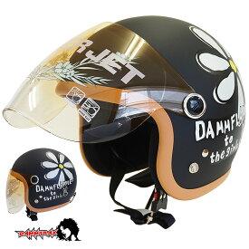 女性用 開閉式シールド付き スモールジェットヘルメット フラワージェット [マットブラック]DAMMTRAX ダムトラックス レディースサイズ(57-58cm未満) レディース SG規格 全排気量対応 バイク用