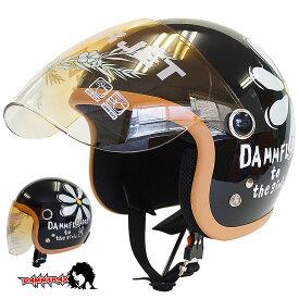 女性用 開閉式シールド付き スモールジェットヘルメット フラワージェット [ブラック]DAMMTRAX ダムトラックス レディースサイズ(57-58cm未満) レディース SG規格 全排気量対応 バイク用