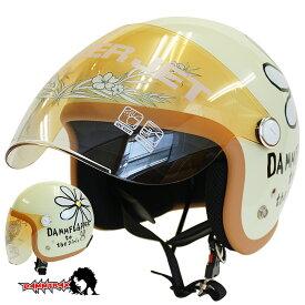 女性用 開閉式シールド付き スモールジェットヘルメット フラワージェット [アイボリー]DAMMTRAX ダムトラックス レディースサイズ(57-58cm未満) レディース SG規格 全排気量対応 バイク用