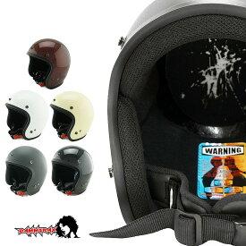 70年代風 極小帽体 スモールジェットヘルメット JET-D [5カラー]FREEサイズ(57-60cm未満) DAMMTRAX ダムトラックス メンズ SG規格 全排気量対応 バイク用