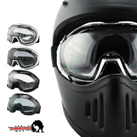 UVカット ヘルメット オーバー ゴーグル DAMMTRAX ダムトラックス [4カラー]BLASTER OVER GLASS GOGGLES ブラスター オーバーゴーグル バイク用