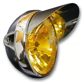 マルチリフレクターヘッドライト 180mm(180φ)(180パイ) メッキケース イエローレンズ 汎用品+ピヨピヨ ヘッドライトバイザーセット旧車 ゼファー400 ZRX400 XJR400 CB400SF ジェイド バリオス ホーク GS400等