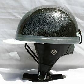コルク ヘルメット ドリーム コルク半 ハーフヘルメット ツバ付き [メタルブラック]FREEサイズ(59-60cm未満) メンズ レディース SG規格 125cc以下車両対応 バイク用