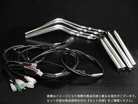 バンディット400/V/N (95-00年/GK77A) 対応 ハンドルセットクラシックバーハンドル [メッキハンドル] ブラックセットワイヤー [ブラック] × ブレーキ [ブラック]バーハンドルセット ハンドルキット