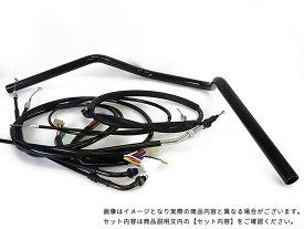 GSX400 インパルス (94-97年/GK79A) 対応 ハンドルセットクラシックバーハンドル [ブラックハンドル] ブラックセットワイヤー [ブラック] × ブレーキ [ブラック]バーハンドルセット ハンドルキット