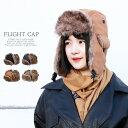 フライトキャップ パイロットキャップ 飛行帽 耳当て付き帽子 キャンバス ファー付き 58cm 男女兼用品 [全4色]アビエ…