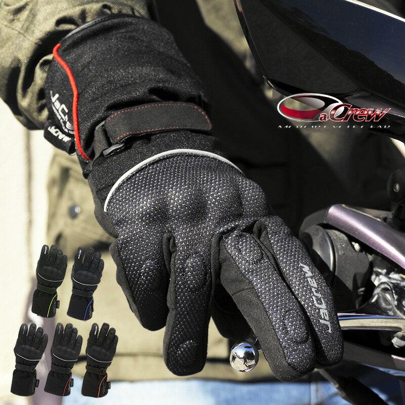 JaCrew (ジェークルー) 防寒 防風 防水 プロテクション ウィンターグローブ メンズ スマートフォン対応 5カラー/3サイズ [KD-0215] バイク 手袋 秋冬 通勤 通学 男性