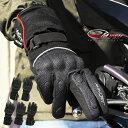 【旧モデルにつき42%OFF 在庫限り】バイク用 防寒 防風 防水 プロテクション ウィンターグローブ スマートフォン対応…
