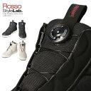 バイク用 防水 フェイクレザー ライディングシューズ Rosso StyleLab ロッソスタイルラボ ROB-206 [2カラー/5サイズ]…