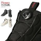 ロッソスタイルラボ/ROB-206/新商品/女性用/レディース/防水/ライディングシューズ/ダイヤル式/バイク/オシャレ/かわいい/通勤/通学
