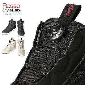 バイク用 防水 フェイクレザー ライディングシューズ Rosso StyleLab ロッソスタイルラボ ROB-206 [2カラー/5サイズ]オートバイ 女性用 ガールズバイカー ブーツ オシャレ かわいい ダイヤル式 レースアップ 【D】
