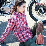 RossoStyleLab/ロッソスタイルラボ/ROJ-103/バイク用/レディース/ネルシャツ/カラーシャツ/チェック/プロテクター付き/バイク/オートバイ/自転車/アウトドア/オシャレ/かわいい/女性用