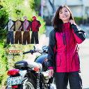 レディース レインウェア 上下セット Rosso StyleLab ロッソスタイルラボ ROR-308 [4カラー/4サイズ]オートバイ 女性…