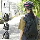 バイク用 防水 ミドルワンショルダー ボディバッグ 9L ターポリン仕様 urbanism アーバニズム UNK-906 [3カラー]オー…