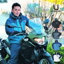 バイク用 ストレッチ レインスーツ 上下セット 耐水圧10000mm 透湿5000g/m2/24h urbanism アーバニズム UNR-301 [4カ…