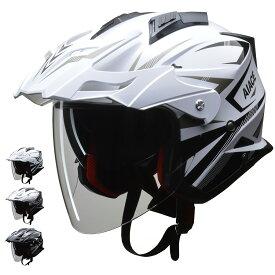 バイク用 インナーシールド付き バイザー 付き アドベンチャーヘルメットリード工業 AIACE アイアス [3カラー/3サイズ]ジェットヘルメット シールド付き バイザー付き メンズ レディース 男女専用 SG規格 全排気量対応