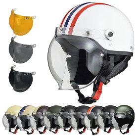 ハーフヘルメット クリアシールド + カラーシールド付き リード工業 CR-760 CROSS [ヘルメット9カラー/シールド3カラー]FREEサイズ(57-60cm未満) メンズ レディース 兼用品 SG規格 125cc以下用