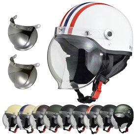 ハーフヘルメット クリアシールド + ミラーシールド付き リード工業 CR-760 CROSS [ヘルメット9カラー/シールド2カラー]FREEサイズ(57-60cm未満) メンズ レディース 兼用品 SG規格 125cc以下用