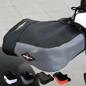 バイク用 汎用 防寒 防水 ハンドルカバー リード工業 KS-209 全4色オートバイ 防寒着 スクーター アドレスV125 シグナスX PCX等