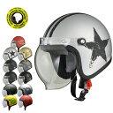 開閉式シールド付き ジェットヘルメット リード工業 MOUSSE ムース & 70thアニバーサリーモデル [11カラー]FREEサイ…