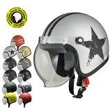 シールド付き/ジェットヘルメット/バイク/バイク用/アメリカン/ハーレー/スクーター/メンズ/レディース/男性用/女性用/通勤/通学/オシャレ