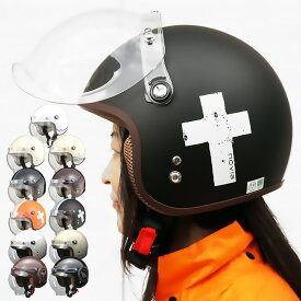 女性用 開閉式シールド付き ジェットヘルメット リード工業 NOVIA ノービア [7カラー]レディースサイズ(55-57cm未満) レディース 女性用 SG規格 全排気量対応 バイク用