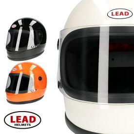 族ヘル フルフェイスヘルメット レトロ ビンテージ リード工業 LEAD RX-200R [3カラー/FREEサイズ 57-60cm未満]1980年代発売RX-200のリバイバルモデル メンズ レディース 兼用品 SG規格 全排気量対応 バイク用