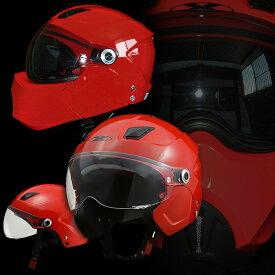 シールド付き システム ジェットヘルメット リード工業 X-AIR SOLDAD ソルダード [レッド]チークガード + フェイスマスク + シールド付きセットFREEサイズ(57-60cm未満) メンズ レディース 兼用品 SG規格 125cc以下用 バイク用
