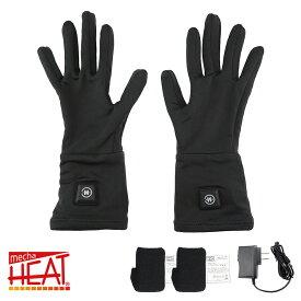ヒーターグローブ 電熱グローブ 充電式 バッテリー付き ヒーター手袋 電熱手袋めちゃヒート MHG-01、MHG-01T 電熱 インナーグローブ リチウムイオンバッテリー駆動 ユニセックス [2タイプ/3サイズ]手袋+バッテリー+充電器セット 3ヵ月製品保証付きバイク 防寒