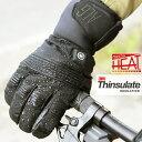 防水 ヒーターグローブ 電熱グローブ 充電式 ヒーター手袋 電熱手袋めちゃヒート MHG-05 電熱 防水グローブ リチウム…