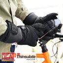 【レビュー投稿でバッテリー半額クーポン配布中】 防水 ヒーターグローブ 電熱グローブ バッテリー付き ヒーター手袋 …