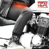 めちゃヒート/MHP-02/ヒーターパンツ/充電式/電熱/防寒着/防寒/防寒対策/温かい/冷え症/インナーパンツ/電熱パンツ/バイク/自転車/釣り/ゴルフ/スノボ/メンズ/レディース