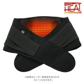 【日本製カーボン発熱繊維使用】 ウエストウォーマー 充電式 腰 腰痛 めちゃヒート MHW-01 電熱 ウエストウォーマー リチウムイオンバッテリー駆動 [FREEサイズ] バッテリー+充電器付き 3ヵ月製品保証防寒