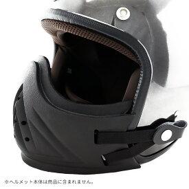 ジェットヘルメット 汎用 フェイスガード ウレタンフォーム製NEO VINTAGE SERIES ネオビンテージ 302PU バイク用