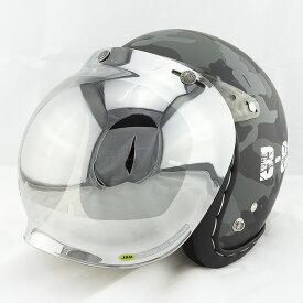 【開閉式シールド付きセット】スモールジェットヘルメット ハンドステッチ仕上げ NEO VINTAGE SERIES VT-11 ARMY AB-88 迷彩 [シティ迷彩+JCBN-02]FREEサイズ(57-60cm) メンズ レディース 兼用品 SG規格、全排気量対応 バイク用
