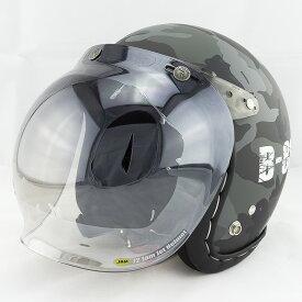 【開閉式シールド付きセット】スモールジェットヘルメット ハンドステッチ仕上げ NEO VINTAGE SERIES VT-11 ARMY AB-88 迷彩 [シティ迷彩+JCBN-03]FREEサイズ(57-60cm) メンズ レディース 兼用品 SG規格、全排気量対応 バイク用