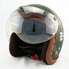 【開閉式シールド付きセット】スモールジェットヘルメット ハンドステッチ仕上げ NEO VINTAGE SERIES VT-11 ARMY AB-88 迷彩 [ウッドランド迷彩+APS-03]FREEサイズ(57-60cm) メンズ レディース 兼用品 SG規格、全排気量対応 バイク用