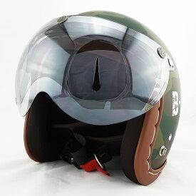 【開閉式シールド付きセット】スモールジェットヘルメット ハンドステッチ仕上げ NEO VINTAGE SERIES VT-11 ARMY AB-88 迷彩 [ウッドランド迷彩+APS-04]FREEサイズ(57-60cm) メンズ レディース 兼用品 SG規格、全排気量対応 バイク用