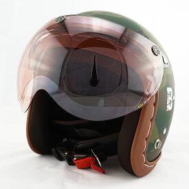【開閉式シールド付きセット】スモールジェットヘルメット ハンドステッチ仕上げ NEO VINTAGE SERIES VT-11 ARMY AB-88 迷彩 [ウッドランド迷彩+APS-05]FREEサイズ(57-60cm) メンズ レディース 兼用品 SG規格、全排気量対応 バイク用