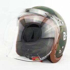 【開閉式シールド付きセット】スモールジェットヘルメット ハンドステッチ仕上げ NEO VINTAGE SERIES VT-11 ARMY AB-88 迷彩 [ウッドランド迷彩+JCBN-01]FREEサイズ(57-60cm) メンズ レディース 兼用品 SG規格、全排気量対応 バイク用
