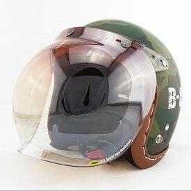 【開閉式シールド付きセット】スモールジェットヘルメット ハンドステッチ仕上げ NEO VINTAGE SERIES VT-11 ARMY AB-88 迷彩 [ウッドランド迷彩+JCBN-04]FREEサイズ(57-60cm) メンズ レディース 兼用品 SG規格、全排気量対応 バイク用