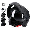 システムヘルメット フルフェイス ジェット フリップアップ チンオープン クリアシールド付き ALG AFUJET01 [4カラー]…