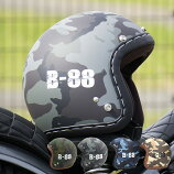 VT-11/スモールジェットヘルメット/迷彩/ミリタリー/ネオビンテージ/レトロ/ビンテージ/70年代/バイク/アメリカン/シングル/ハーレー/メンズ/レディース