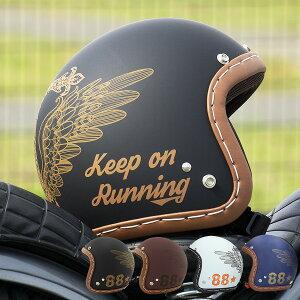 スモールジェットヘルメット ハンドステッチ仕上げ NEO VINTAGE SERIES VT-11 AMERICAN VINTAGE KOR クロス [4カラー]FREEサイズ(57-60cm未満) メンズ レディース 兼用品 SG規格 全排気量対応 バイク用
