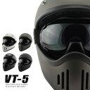 【モデルチェンジの為在庫売り尽くし特価】【ゴーグル付きセット】フルフェイスヘルメット バイザー付き NEO VINTAGE …