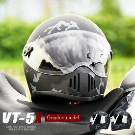 フルフェイスヘルメット ダブルバイザー NEO VINTAGE SERIES VT-5X グラフィックモデル [2カラー]FREEサイズ(57-60cm未満) メンズ レディース 兼用品 SG規格 全排気量対応 バイク 旧車 絶版車 オートバイ オフロード アメリカン ハーレー 迷彩 カモフラ