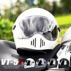 フルフェイスヘルメット ダブルバイザー NEO VINTAGE SERIES VT-5X [4カラー]FREEサイズ(57-60cm未満) メンズ レディース 兼用品 SG規格 全排気量対応 バイク 旧車 絶版車 オートバイ オフロード アメリカン ハーレー
