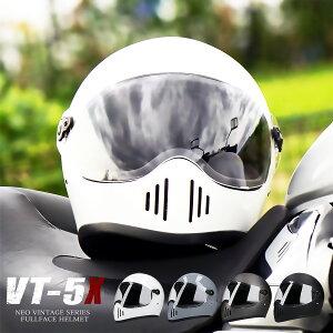 フルフェイスヘルメット ダブルバイザー NEO VINTAGE SERIES VT-5X [4カラー]FREEサイズ(57-60cm未満) メンズ レディース 兼用品 SG規格 全排気量対応 バイク 旧車 絶版車 オートバイ オフロード アメリ